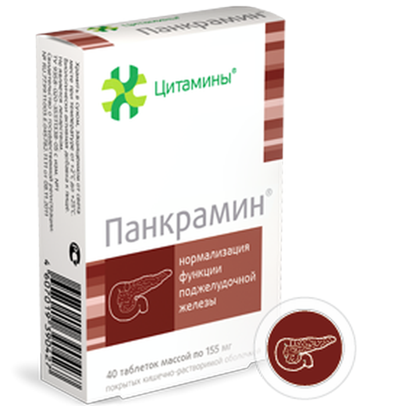 Pankramin bioregulator of pancreas 40 pills buy cytamins