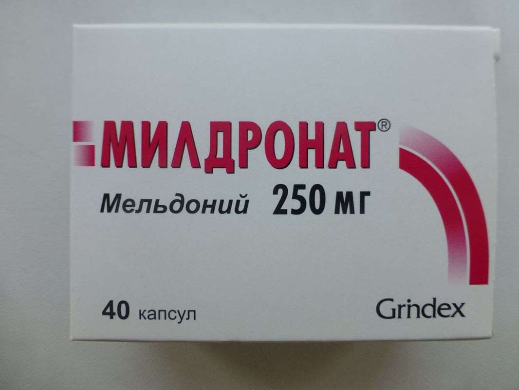 Mildronate Meldonium 250 mg