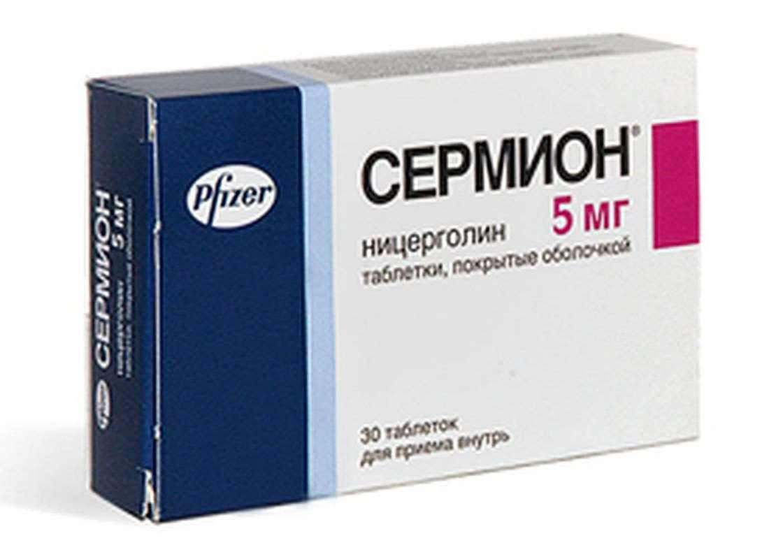 Sermion 5mg 30 pills buy improving brain blood circulation online