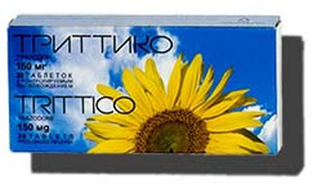 Trittico 150mg 20 pills buy antidepressants triazolopyridine online