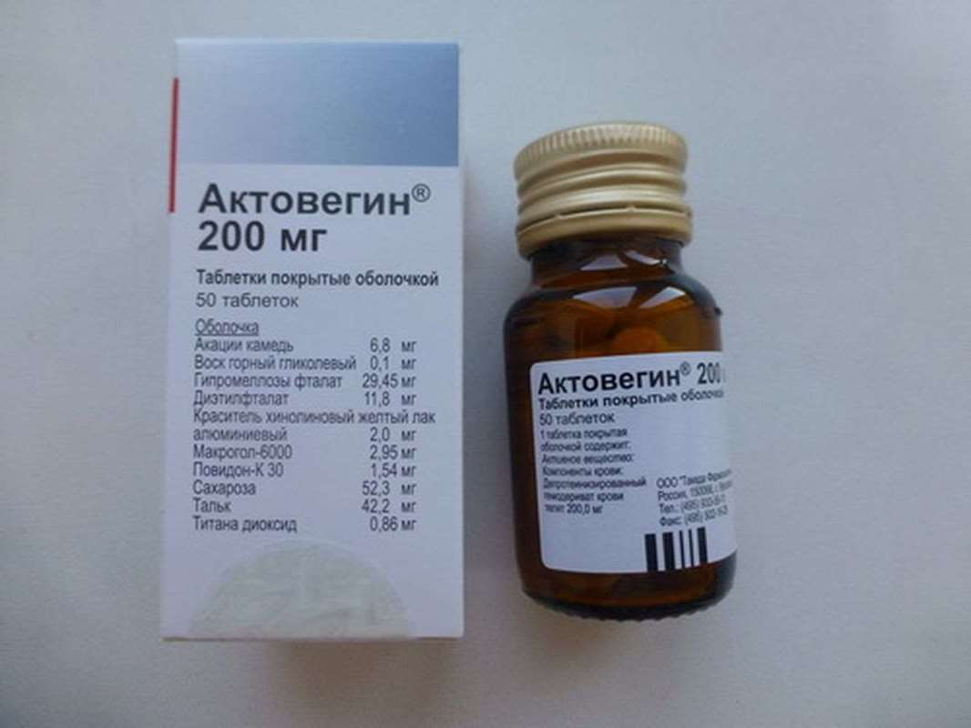 Actovegin 200mg 50 pills buy online