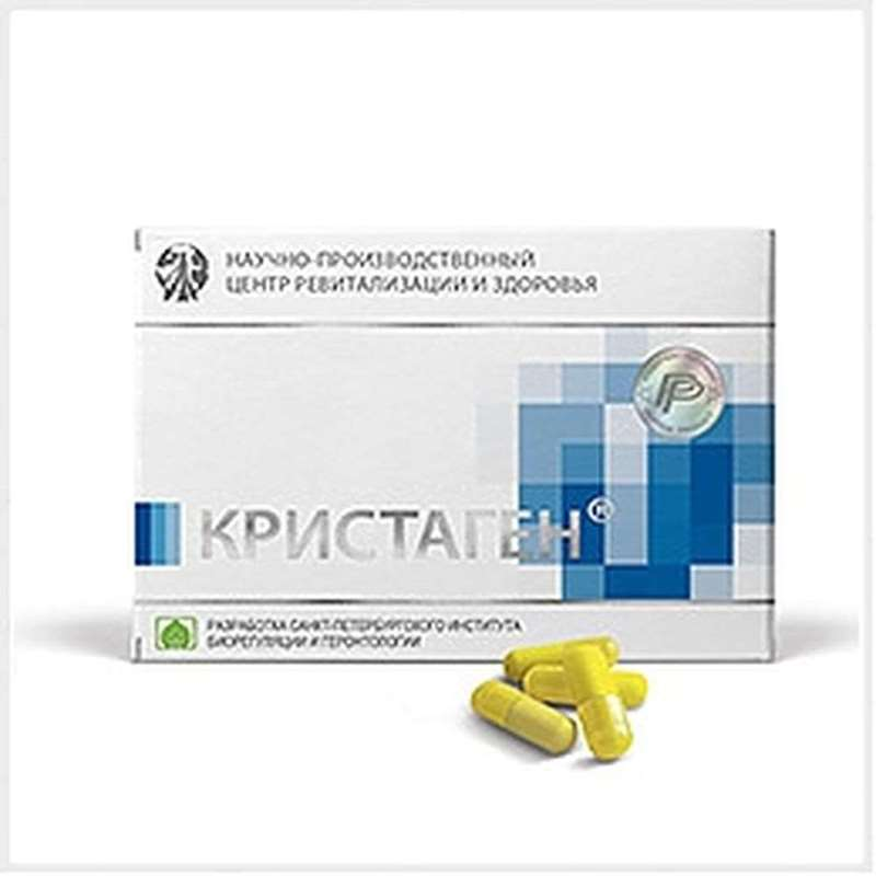 Kristagen intensive course buy peptide complex immune system online