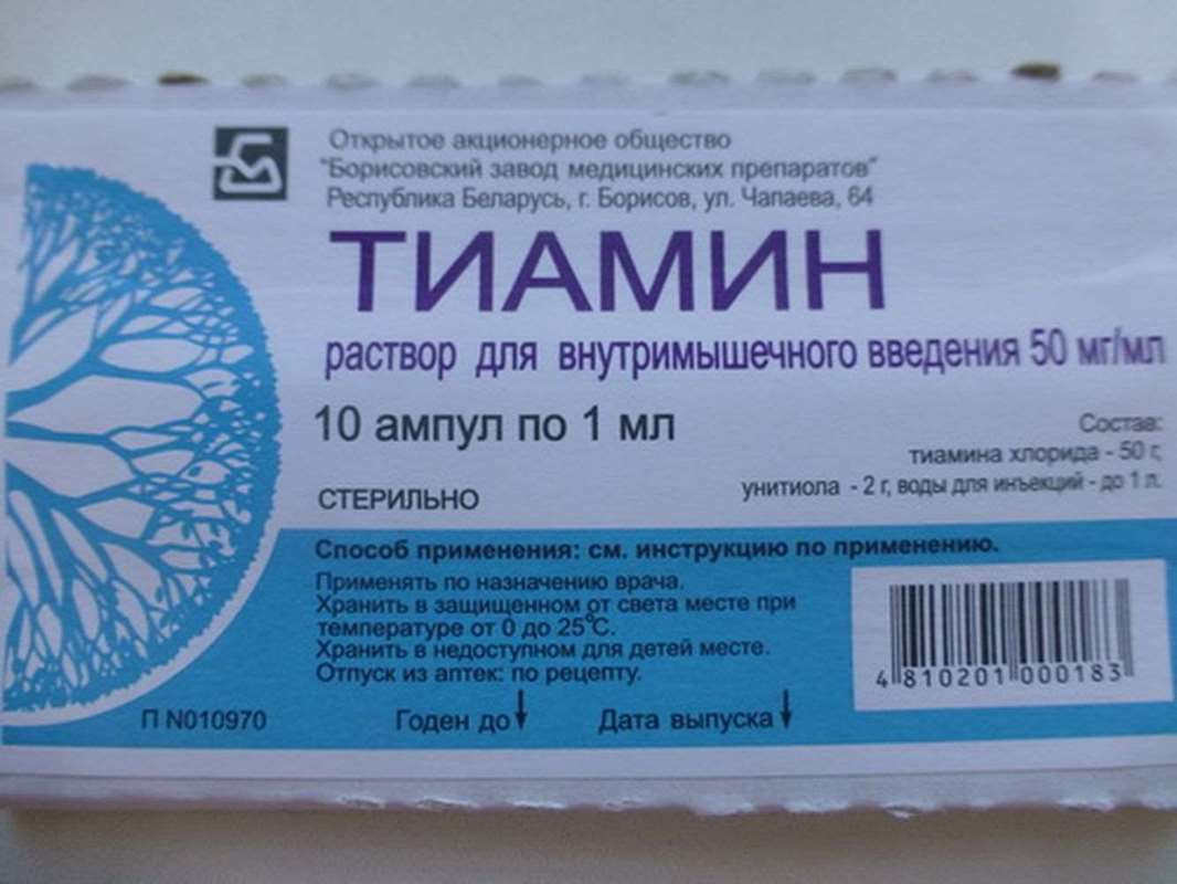 Vitamin B1 (Thiamine) Injection 50mg buy online
