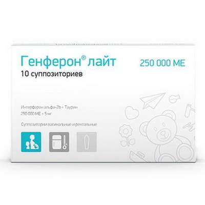 Genferon Light 250 000 ME 10 pieces buy interferon, human recombinant alpha-2+taurines online