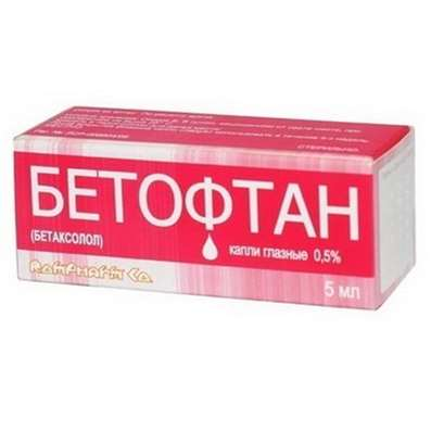 Betoftan eye drops 0.5% 5ml buy local ophthalmic drug
