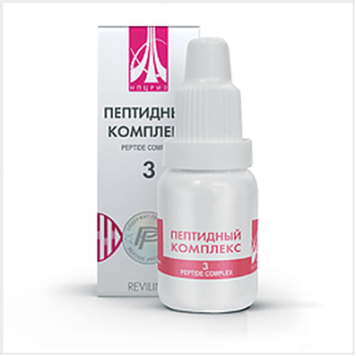 Peptide complex 3 10ml for the immune system buy online