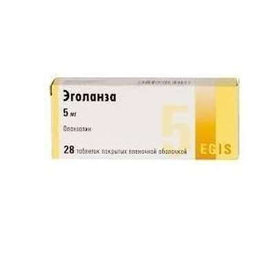Egolanza 5mg 28 pills buy Olanzapine antipsychotic (neuroleptic) online