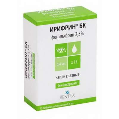 Irifrin BK eye drops 2.5%, 0.4 ml, 15 pieces buy adrenomimetic online