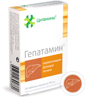 Hepatamin liver bioregulator 40 pills buy cytamins