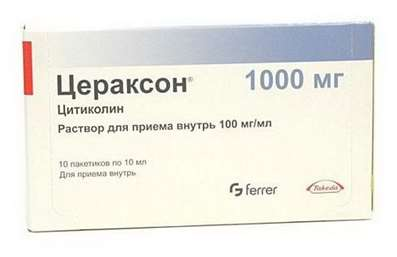 Ceraxon oral solution 100mg/ml 10 packs buy neuroprotective drugs online