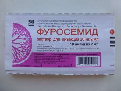Furosemide injection 20mg 10 vials