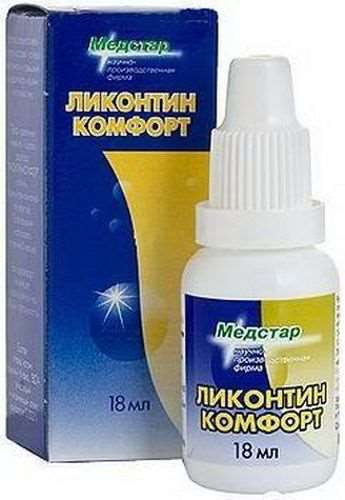 Lycontin Comfort eye drops 18ml buy moisturizing isotonic solution online